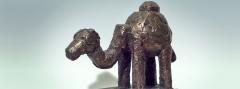 voronin-kamel-slide